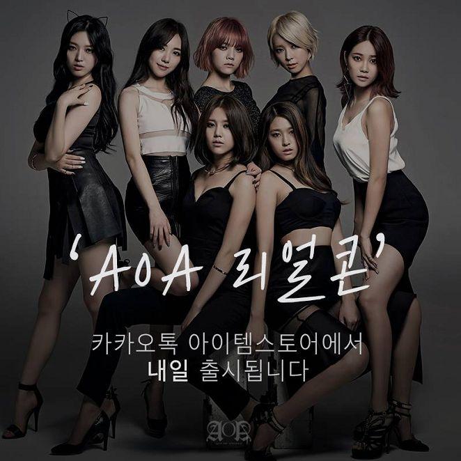 不可以! 韓電視台公布禁播性感舞蹈動作