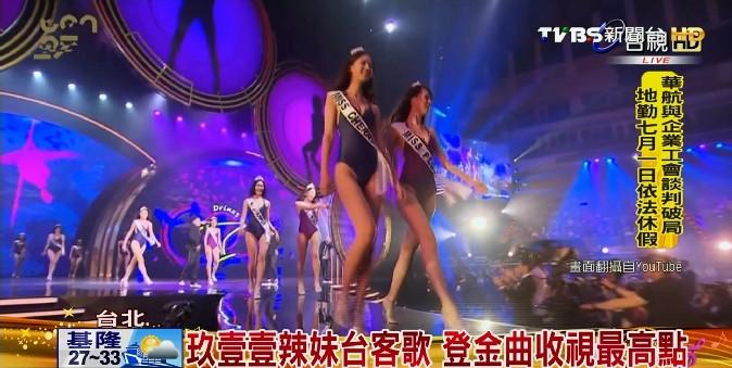 玖壹壹辣妹台客歌 登金曲收視最高點