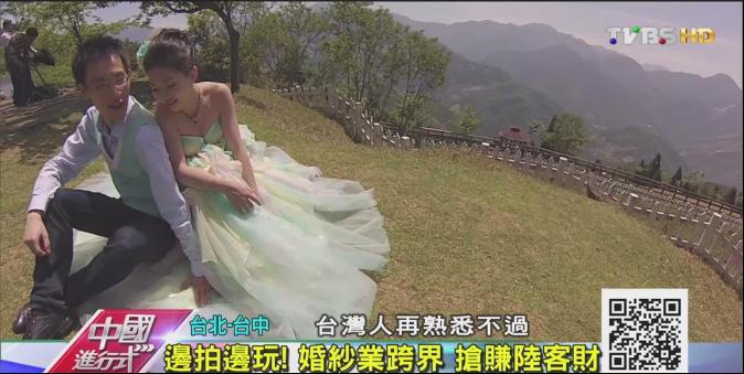 【中國進行式】跨海賺人民幣 「旅遊婚紗」商機夯