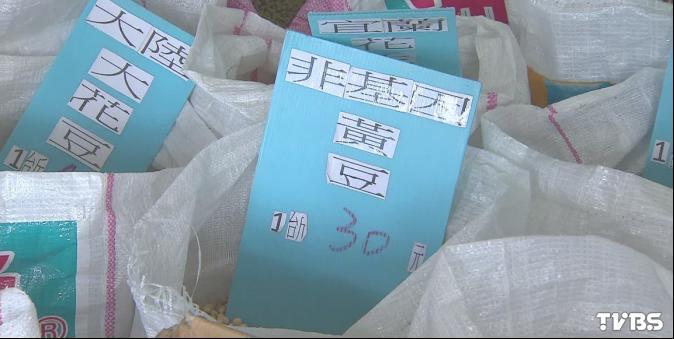基改品別再躲 6月1日起法定包裝食品得標示