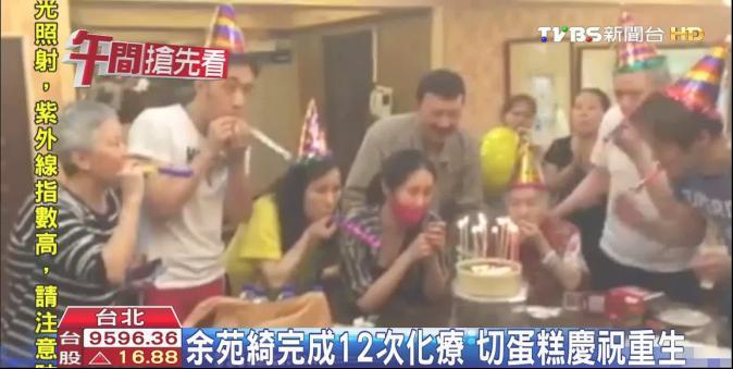 余苑綺完成12次化療 切蛋糕慶祝重生