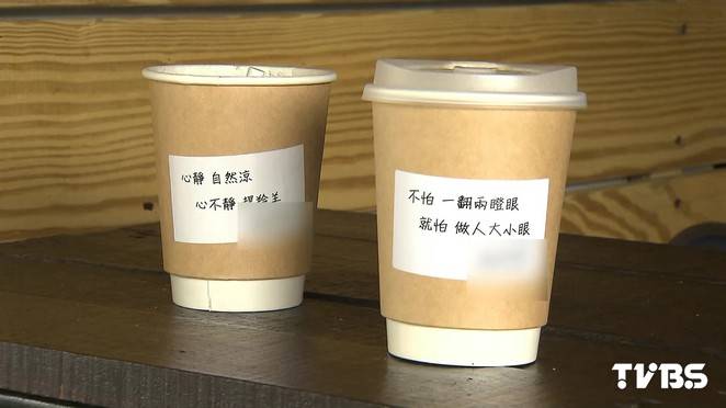 咖啡飄文青味 「杯身金句」啟發顧客引共鳴
