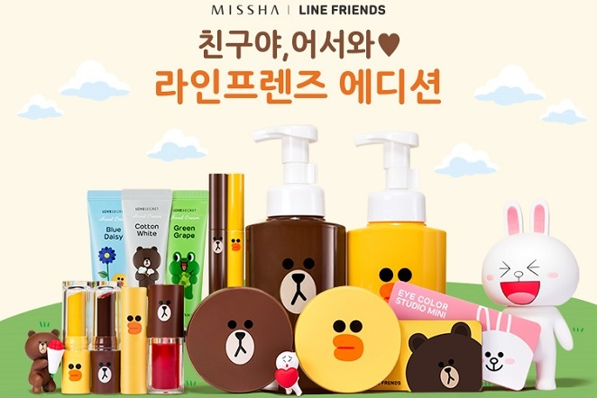熊大跳進化妝包! 韓系美妝瘋「療癒」行銷