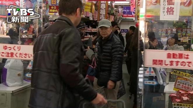 轉賣台灣「未上市」日藥妝 男遭檢舉移送