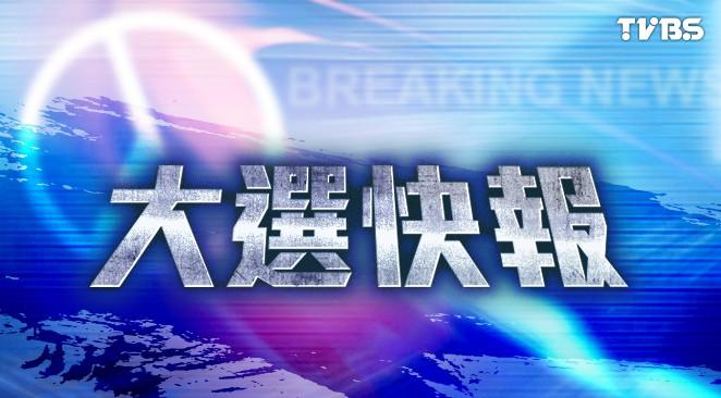 快訊/宜蘭縣立委選舉 陳歐珀自行宣布當選