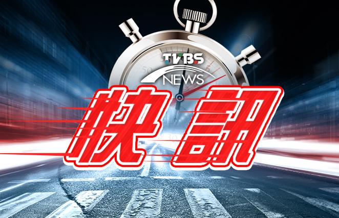 快訊/杜鵑來襲! 新竹、苗栗下午宣布停班停課