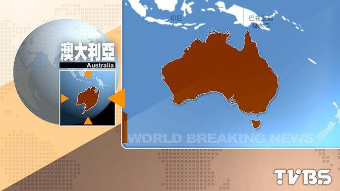 澳洲塔斯馬尼亞野火 遠古森林遭燒毀