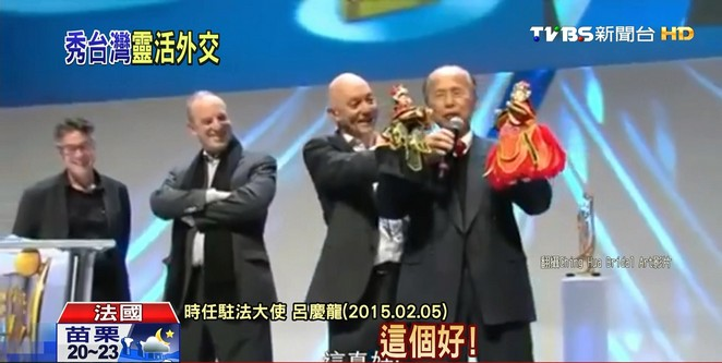 布袋戲行銷台灣! 呂慶龍說學逗唱驚豔法國