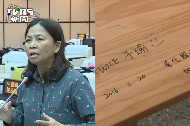 子瑜課桌簽名 議員王家貞扯上藍綠引論戰