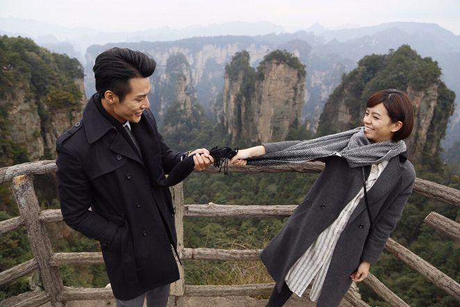 台視、TVBS《唯一繼承者》重返《阿凡達》場景