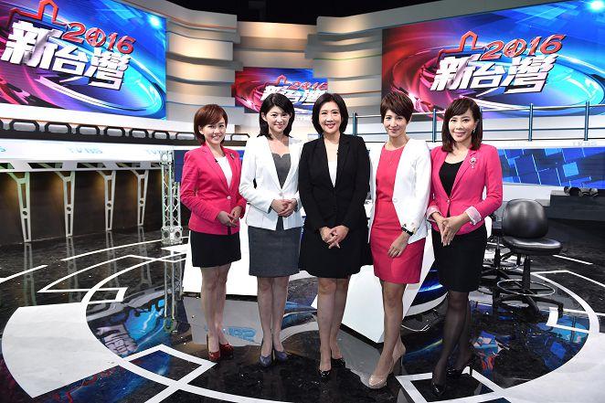 2016總統大選 TVBS方念華、夏嘉璐領軍開票