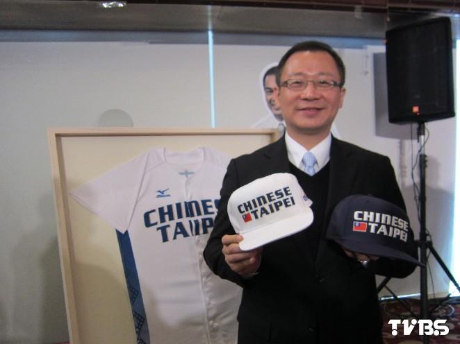 中華職棒使用「Chinese Taipei」的第一次