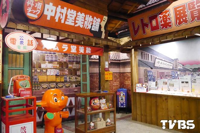 藥業博物館登陸西門町 帶你重回日本昭和年代