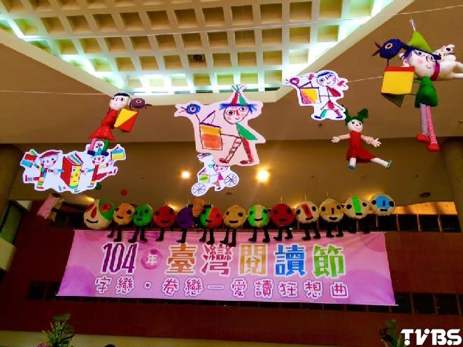 捐發票換好書、名人簽名球義賣 「台灣閱讀節」開跑