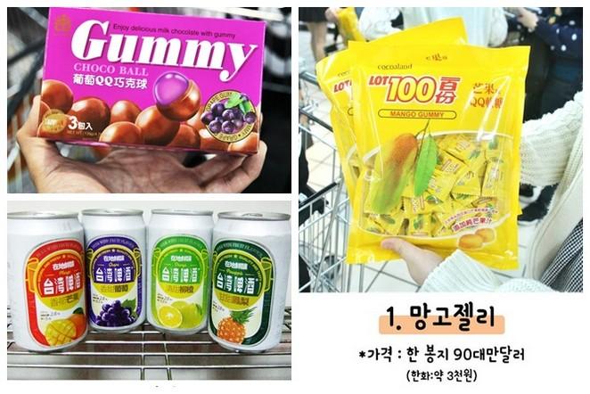 韓國人來台必掃貨! 芒果軟糖第1爆冷門