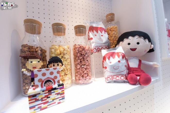 搞笑開賣!全球唯一小丸子爆米花專賣店開幕
