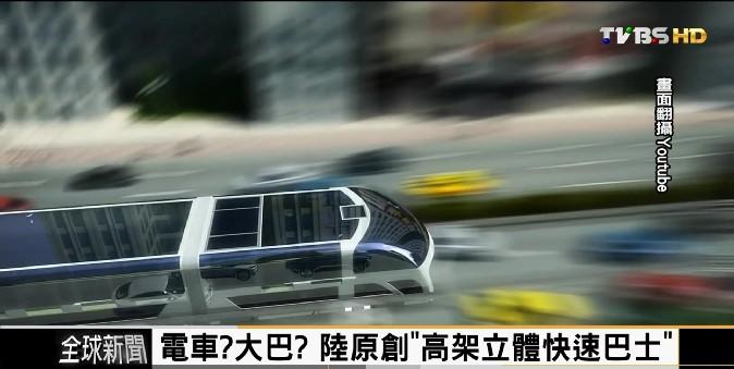FOCUS/日本富山導入「輕軌」 市區人潮回流20%