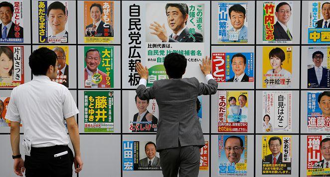 FOCUS/3年選1次! 日本參議院大選起跑