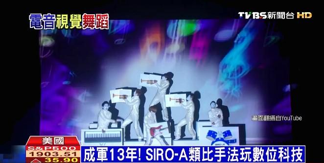 表演如魔幻秀 日團體SIRO-A驚豔達人秀