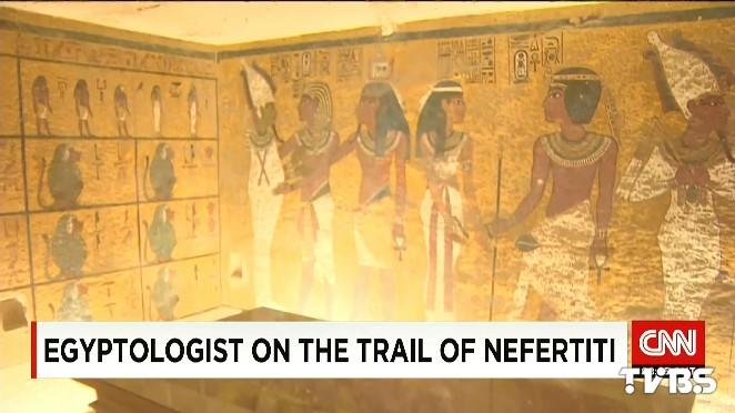 圖坦卡門陵墓有密室 疑為娜芙蒂蒂陵寢