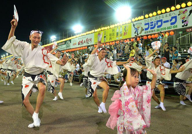 FOCUS/弭平歐洲裂痕 法記者推日本阿波舞