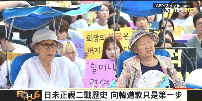 FOCUS/日韓達歷史協議 日賠慰安婦台幣2.7億