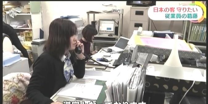 陸資收購日本飯店 「以陸客為尊」服務改變