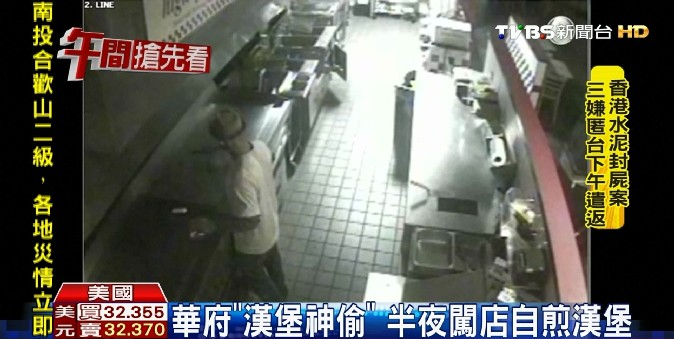 華府「漢堡神偷」 半夜闖店自煎漢堡