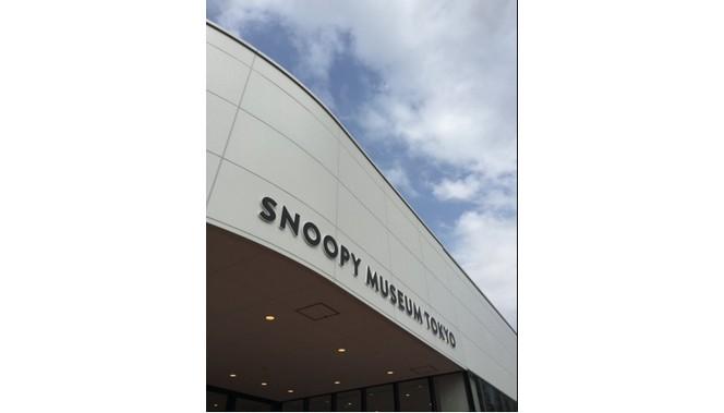 FOCUS/東京六本木 史努比第一座:海外博館