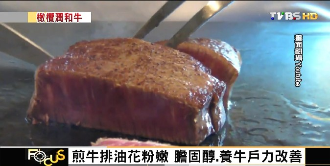 FOCUS/10年牛肉市場胃納量 印尼暴增雙倍