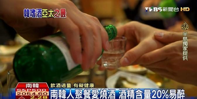 南韓人愛喝酒亞太之冠 解酒冰棒上市