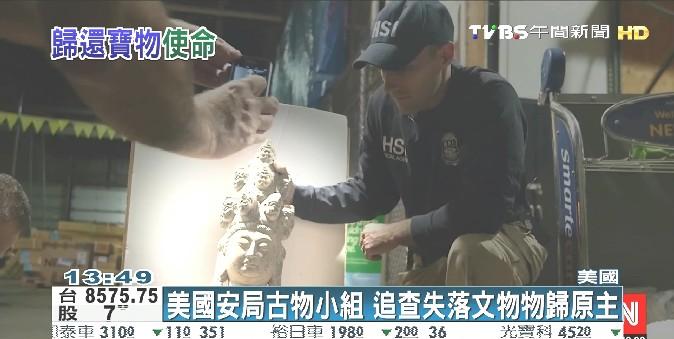 美國安局古物小組 追查失落文物物歸原主
